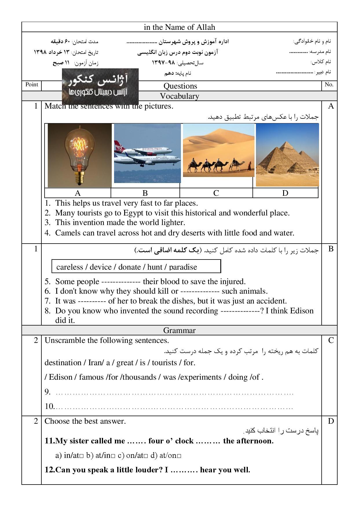 عکس-page-001 (2)
