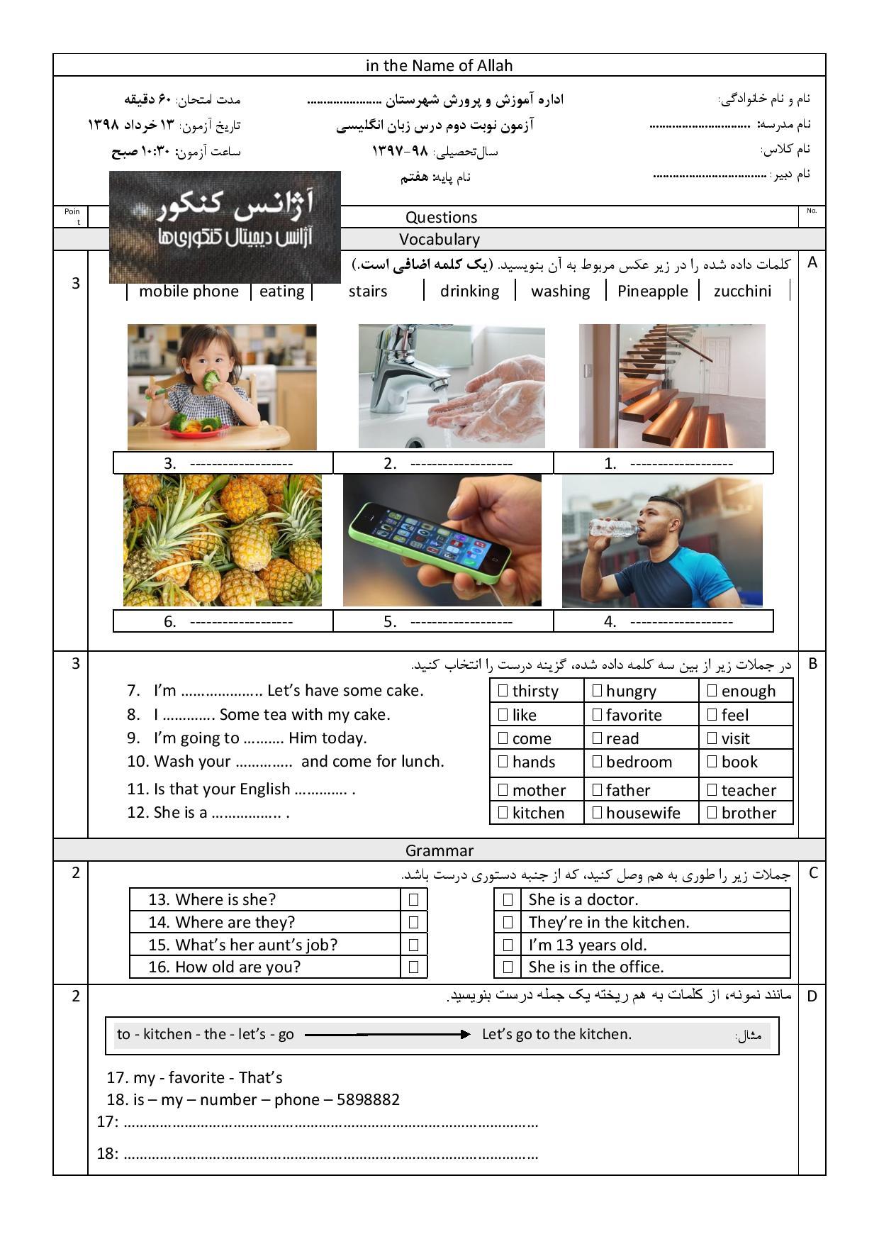 عکس-page-001