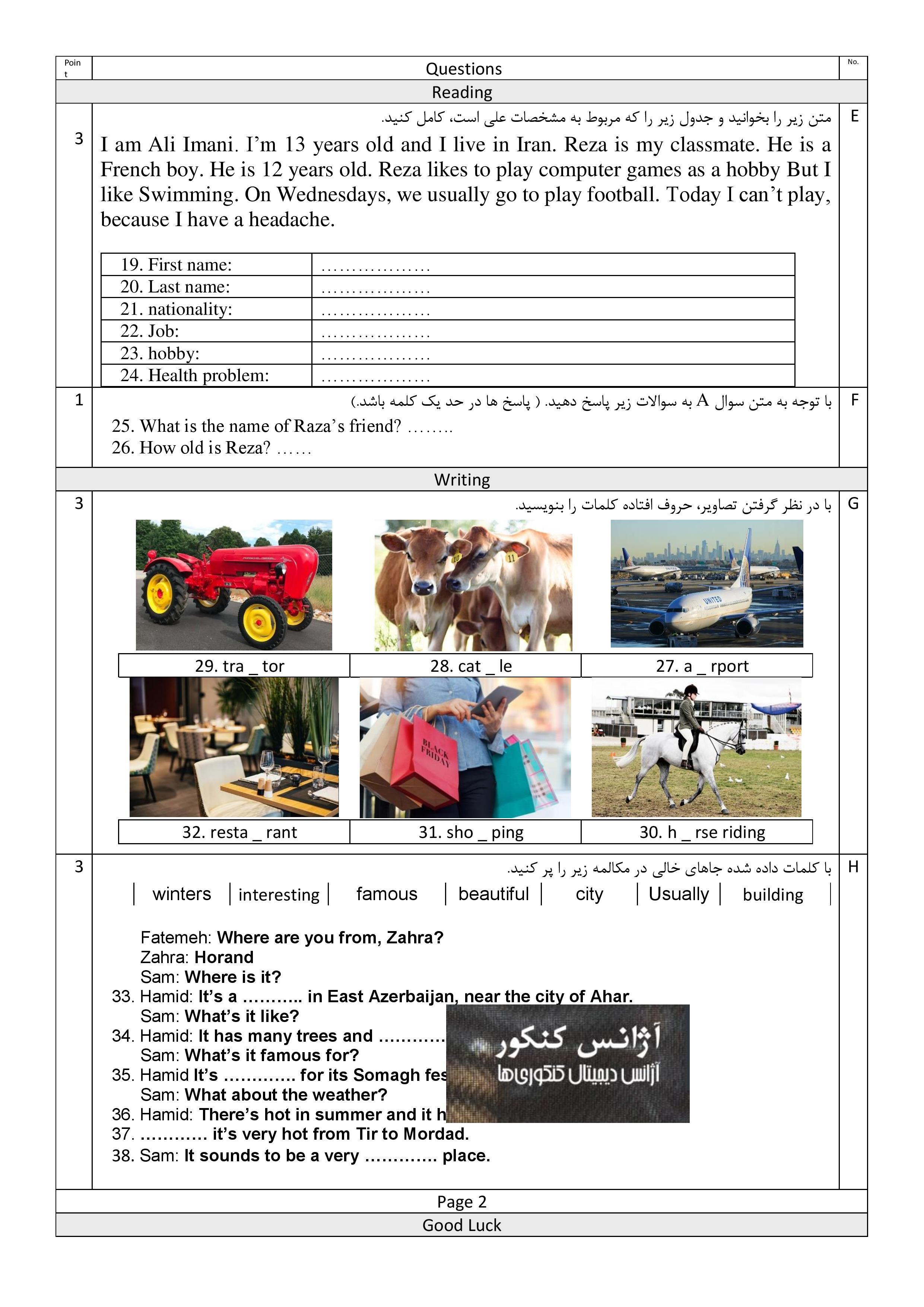 عکس-page-002 (1)