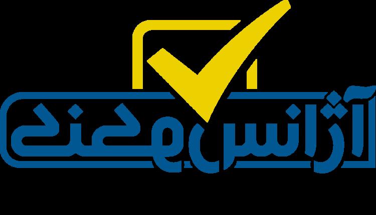 Konkour Agency