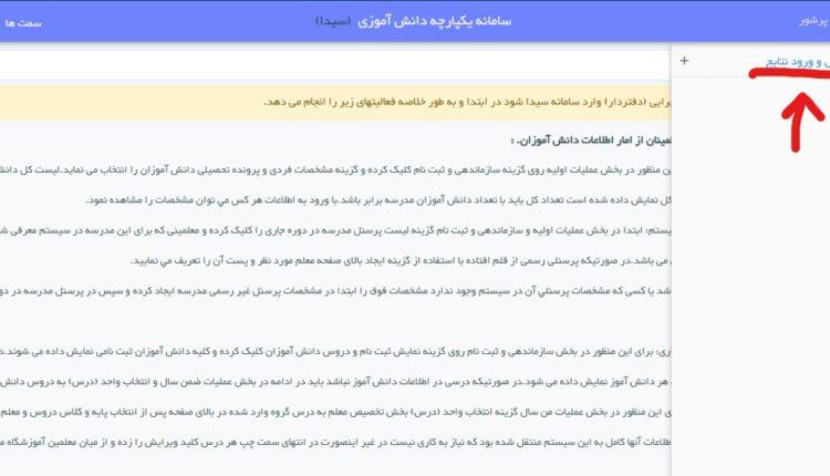 Screenshot (2)_LI