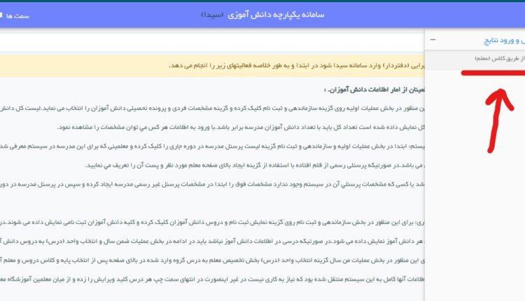 Screenshot (3)_LI