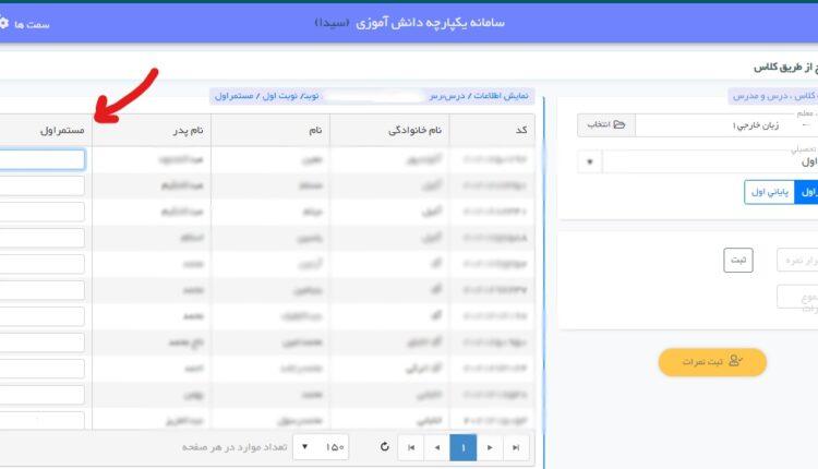 Screenshot (8)_LI